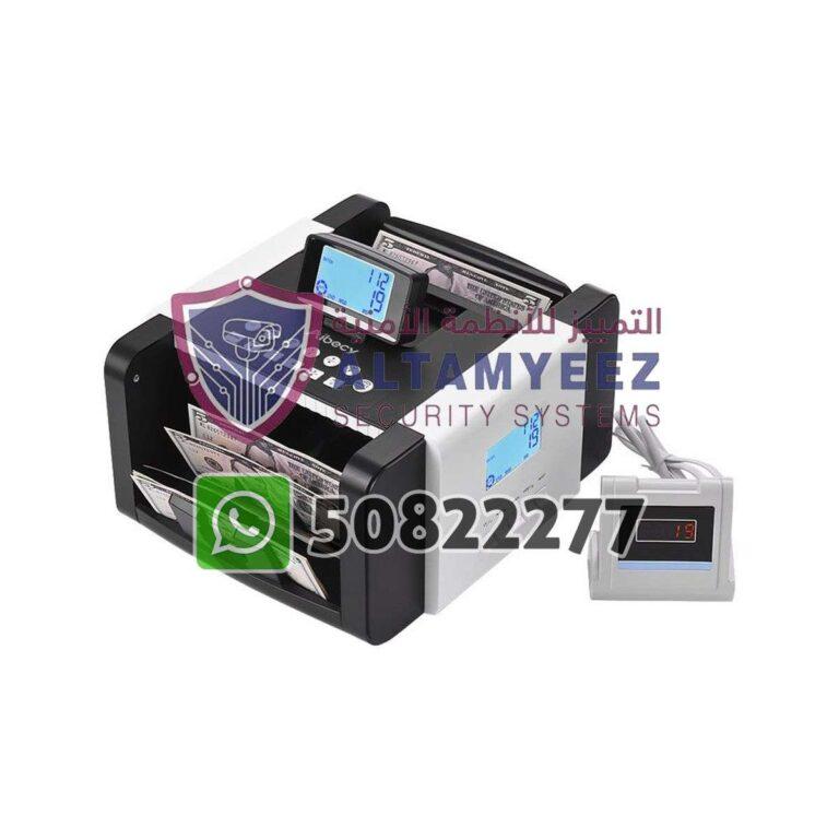 Bill-counter-machines-doha-qatar-010