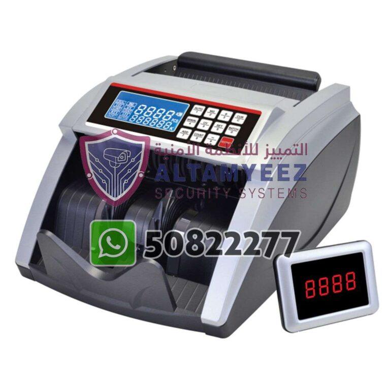 Bill-counter-machines-doha-qatar-011