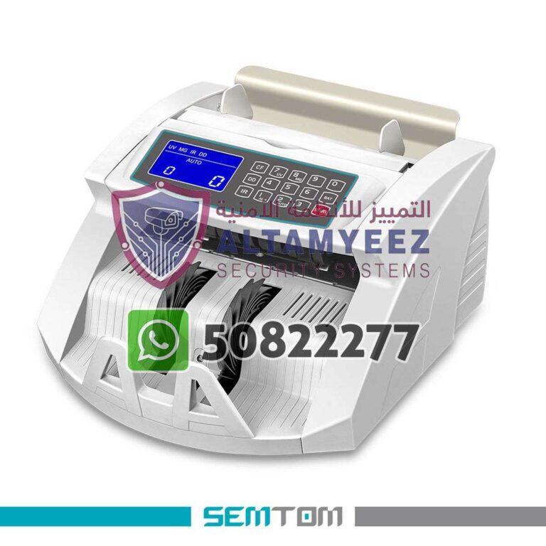Bill-counter-machines-doha-qatar-013