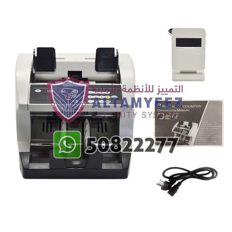 Bill-counter-machines-doha-qatar-014