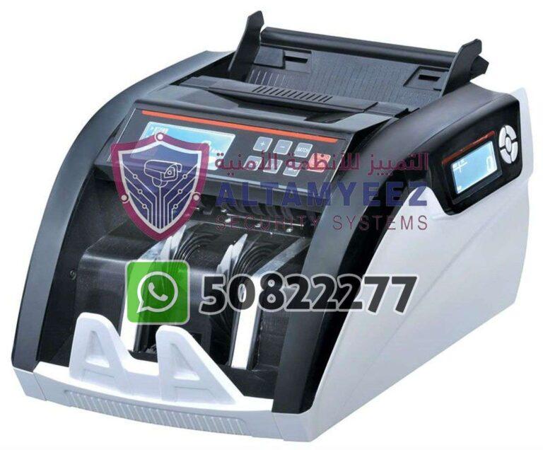 Bill-counter-machines-doha-qatar-015