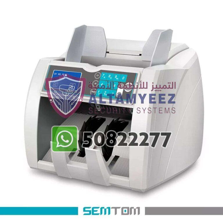 Bill-counter-machines-doha-qatar-016