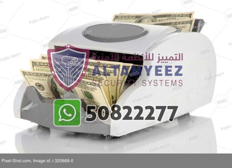 Bill-counter-machines-doha-qatar-020
