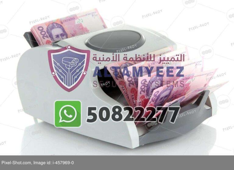 Bill-counter-machines-doha-qatar-021