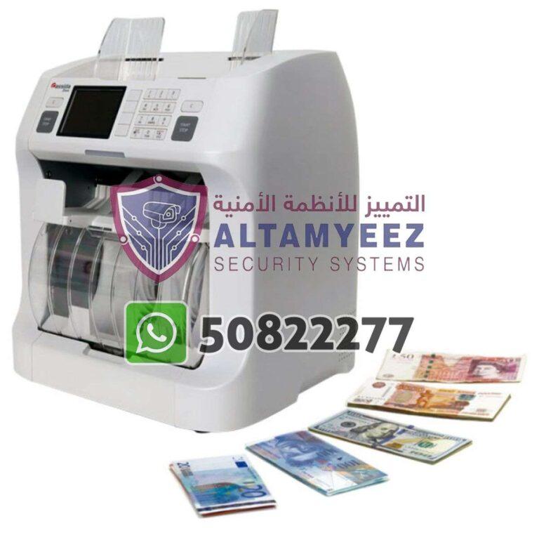 Bill-counter-machines-doha-qatar-035