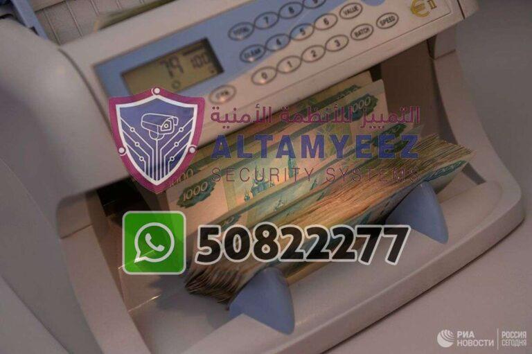 Bill-counter-machines-doha-qatar-036