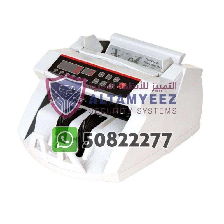 Bill-counter-machines-doha-qatar-051