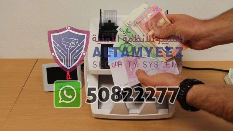 Bill-counter-machines-doha-qatar-052