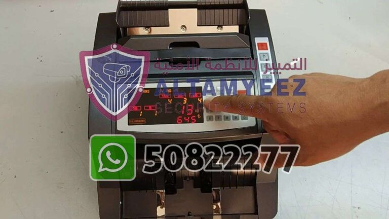Bill-counter-machines-doha-qatar-053