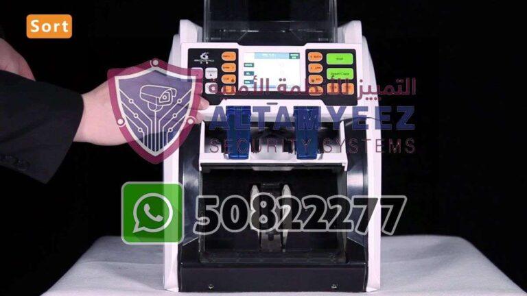 Bill-counter-machines-doha-qatar-066