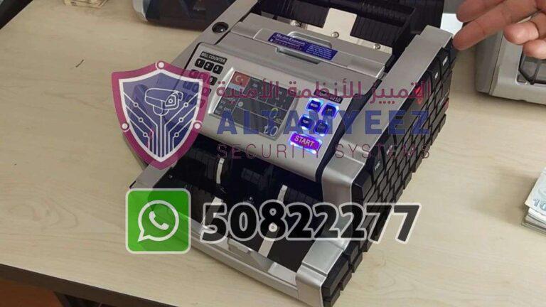 Bill-counter-machines-doha-qatar-067