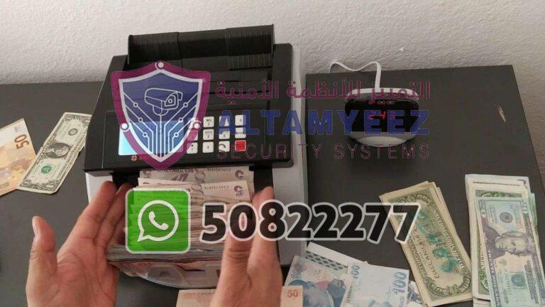 Bill-counter-machines-doha-qatar-068