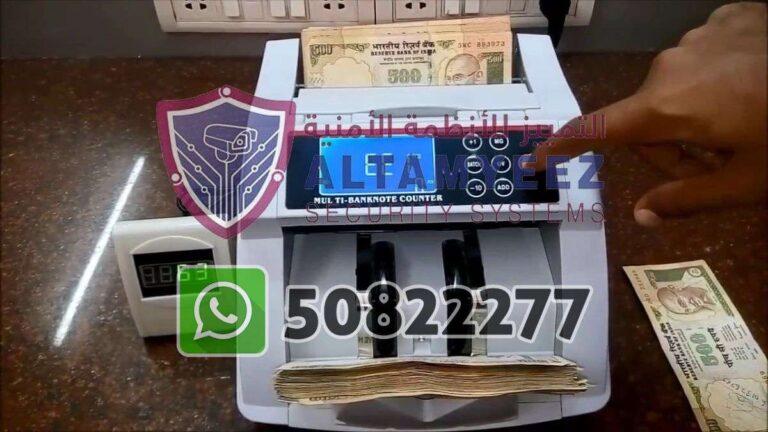 Bill-counter-machines-doha-qatar-080