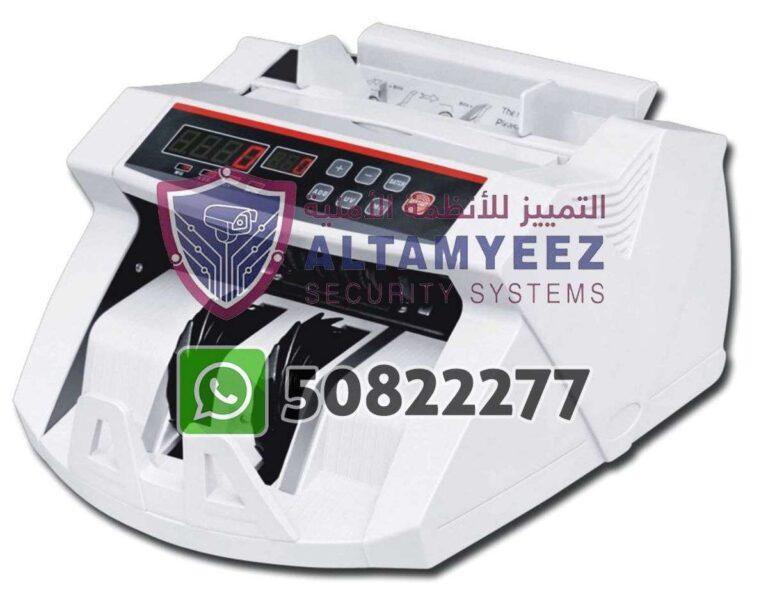 Bill-counter-machines-doha-qatar-081