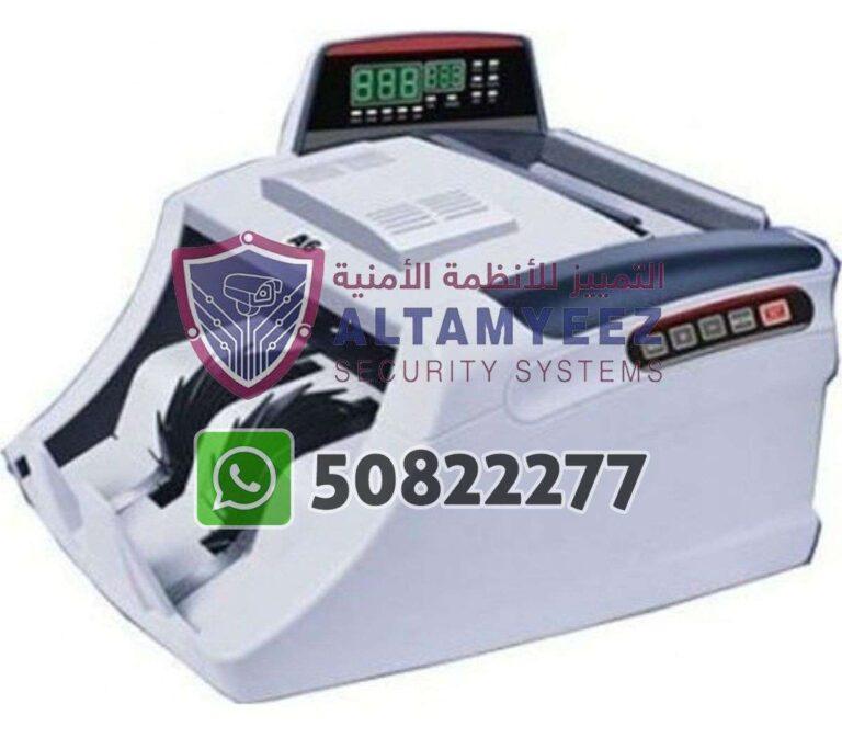 Bill-counter-machines-doha-qatar-082
