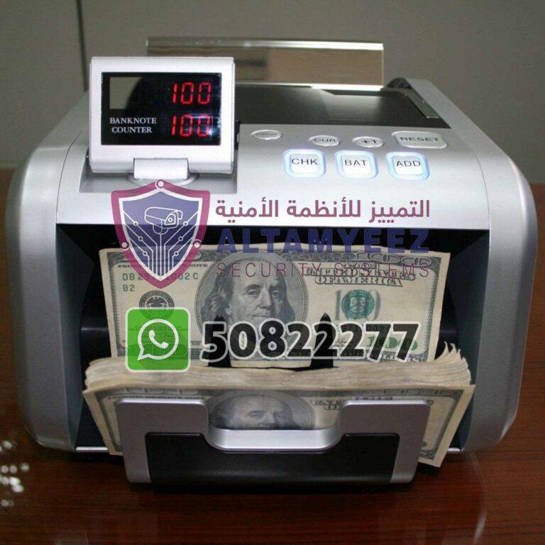 Bill-counter-machines-doha-qatar-083