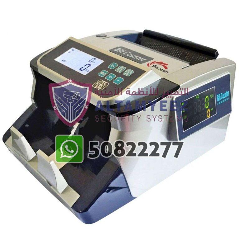 Bill-counter-machines-doha-qatar-084