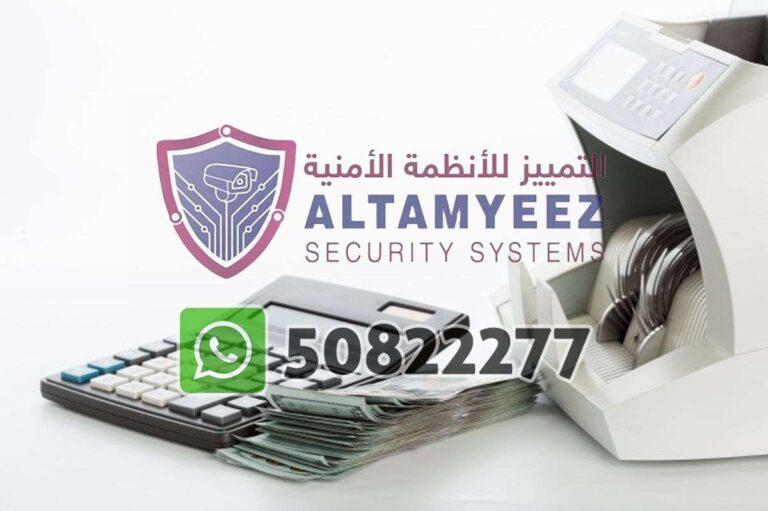 Bill-counter-machines-doha-qatar-089