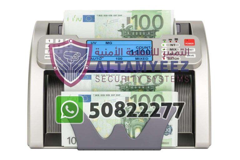 Bill-counter-machines-doha-qatar-090