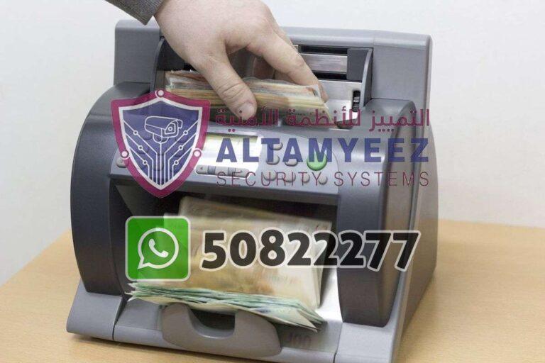 Bill-counter-machines-doha-qatar-091