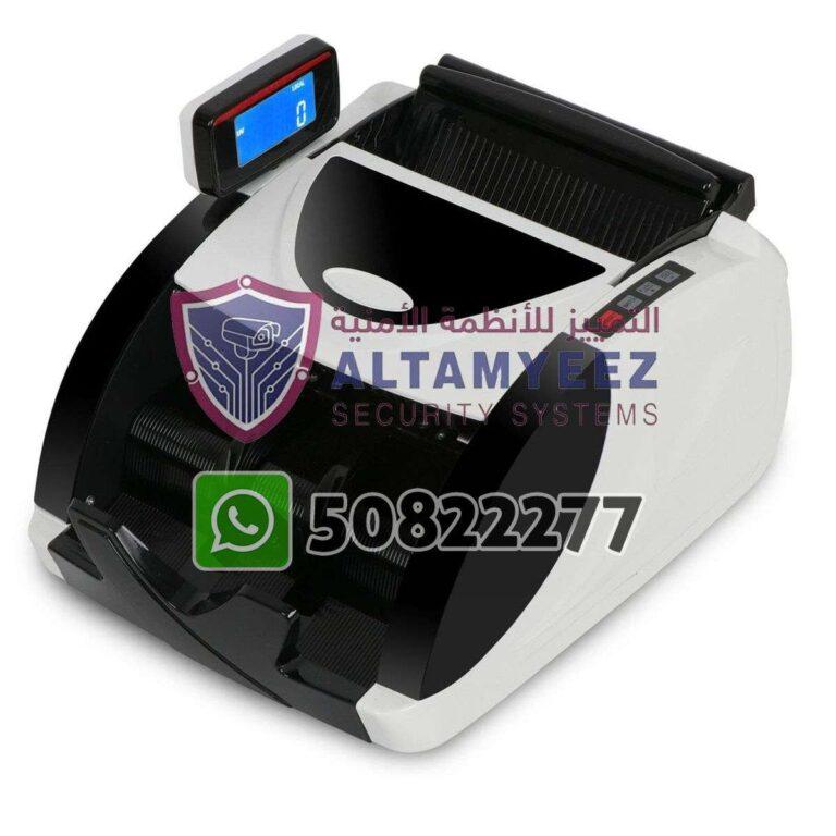 Bill-counter-machines-doha-qatar-092