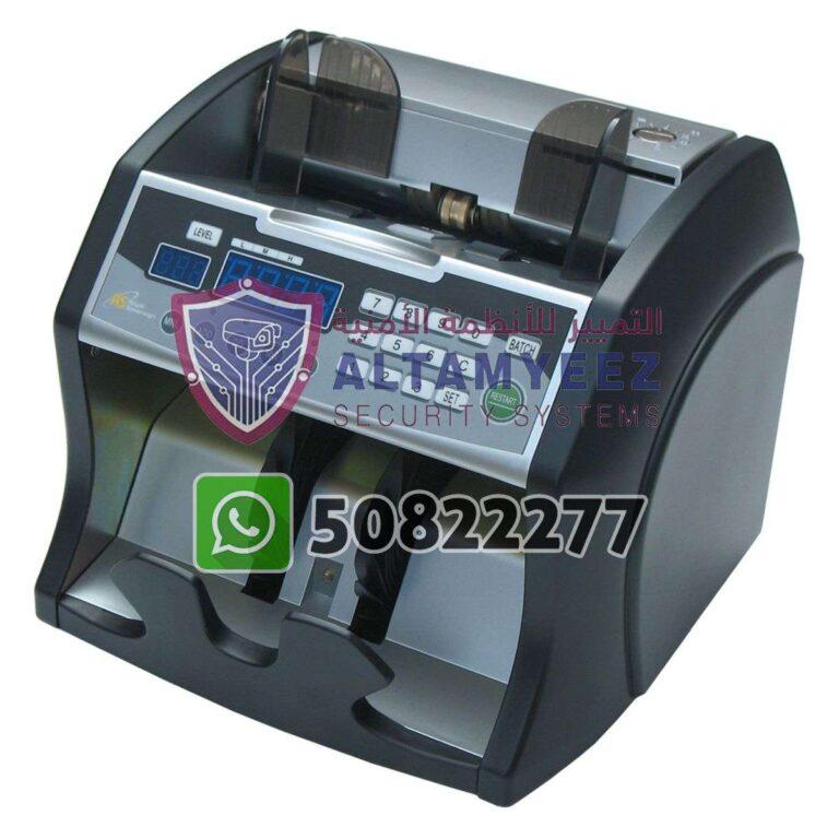 Bill-counter-machines-doha-qatar-093