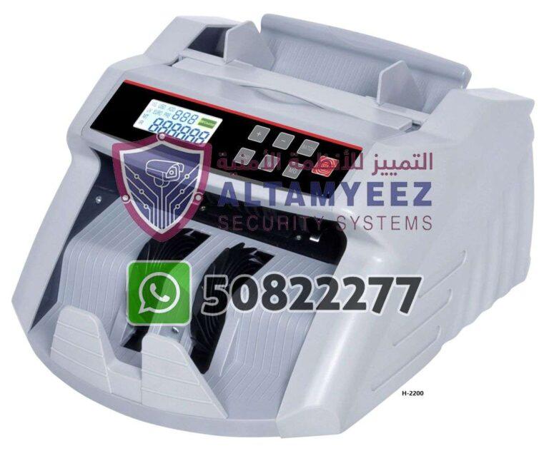 Bill-counter-machines-doha-qatar-094