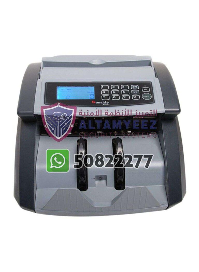 Bill-counter-machines-doha-qatar-095