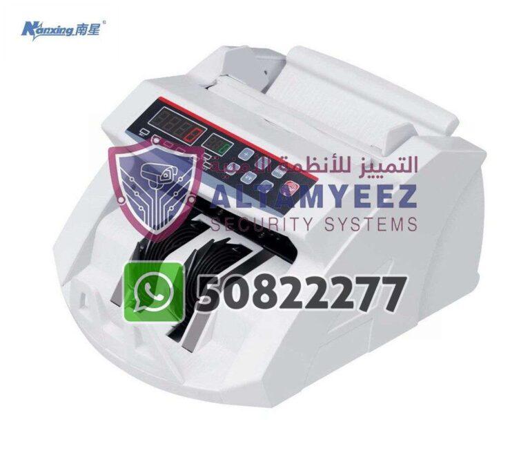Bill-counter-machines-doha-qatar-097