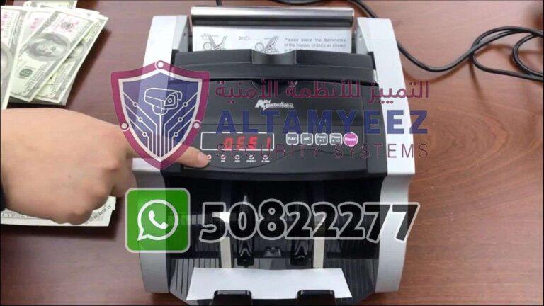 Bill-counter-machines-doha-qatar-098