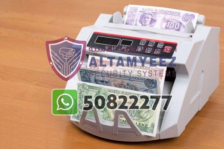 Bill-counter-machines-doha-qatar-099