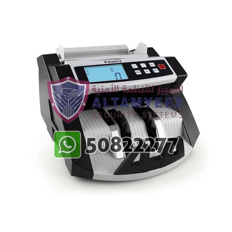 Bill-counter-machines-doha-qatar-100