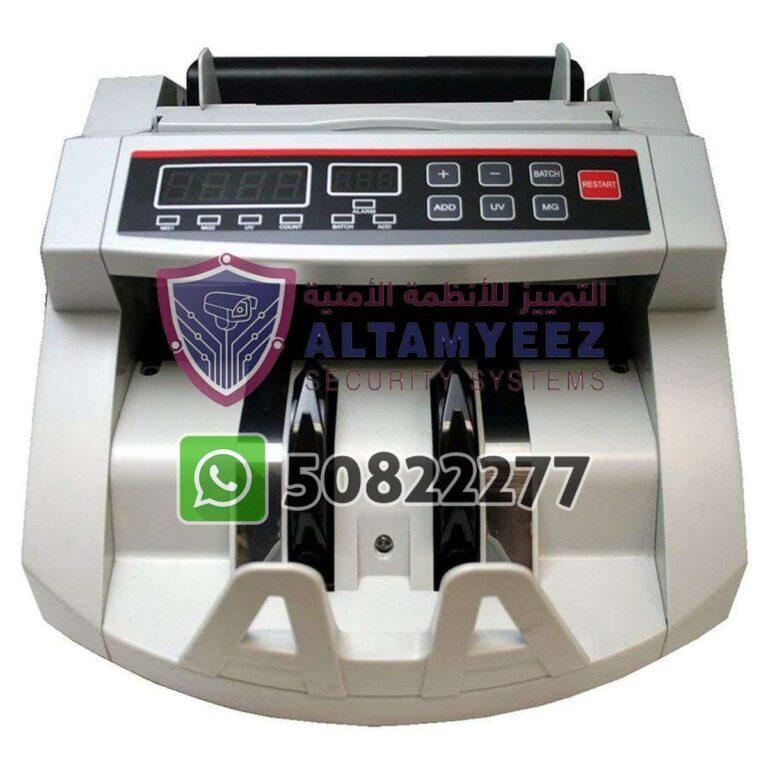 Bill-counter-machines-doha-qatar-104