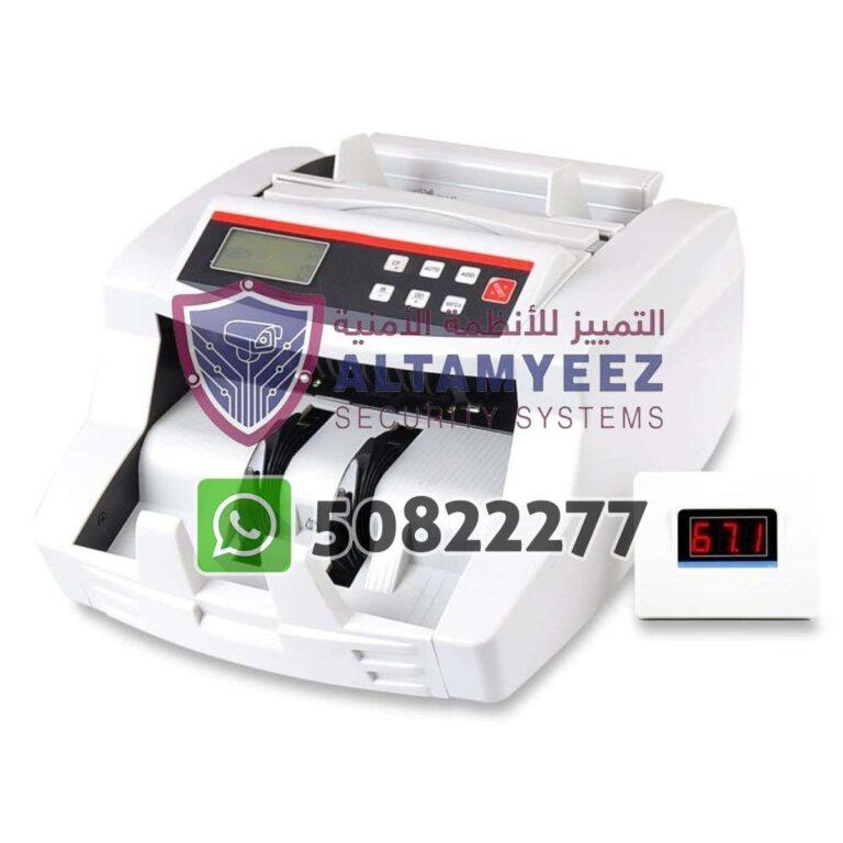 Bill-counter-machines-doha-qatar-105