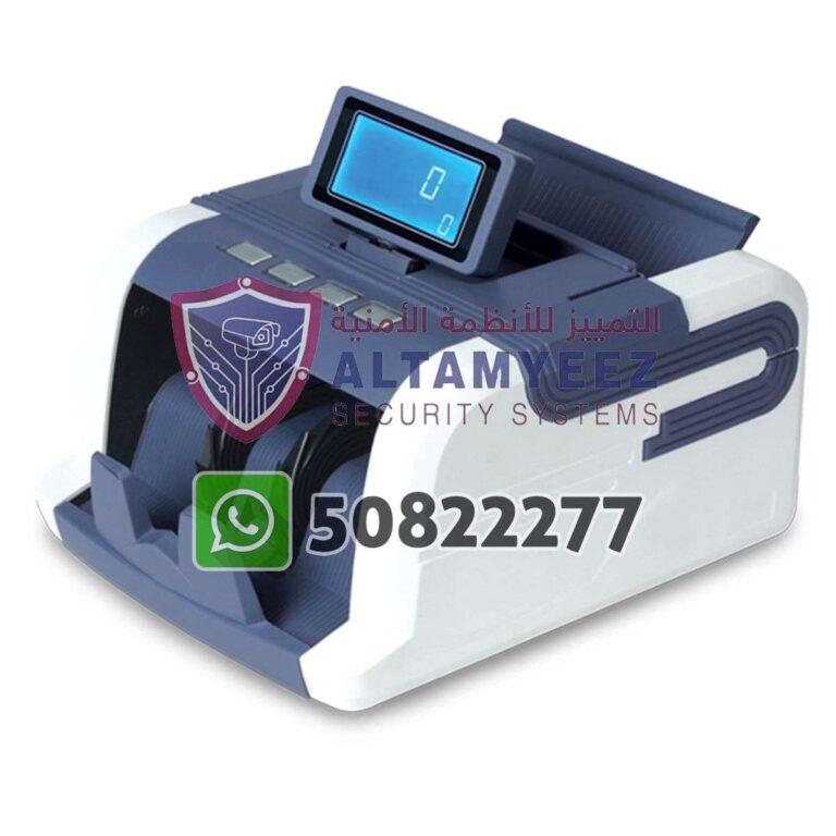 Bill-counter-machines-doha-qatar-106