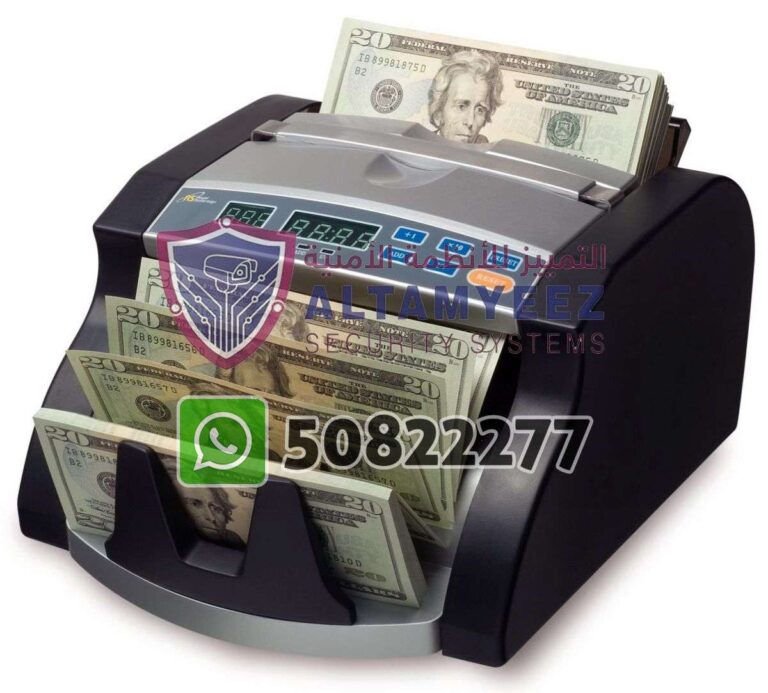 Bill-counter-machines-doha-qatar-107