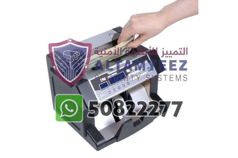 Bill-counter-machines-doha-qatar-108