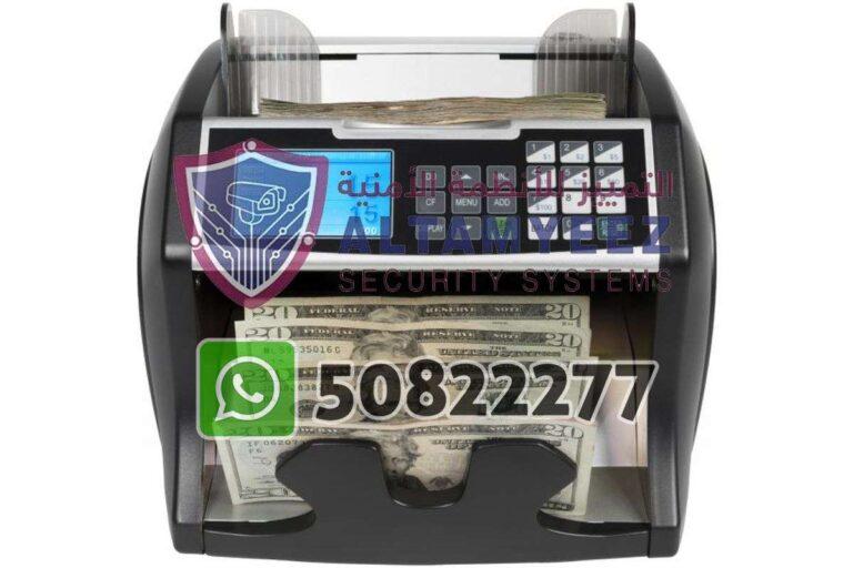 Bill-counter-machines-doha-qatar-109
