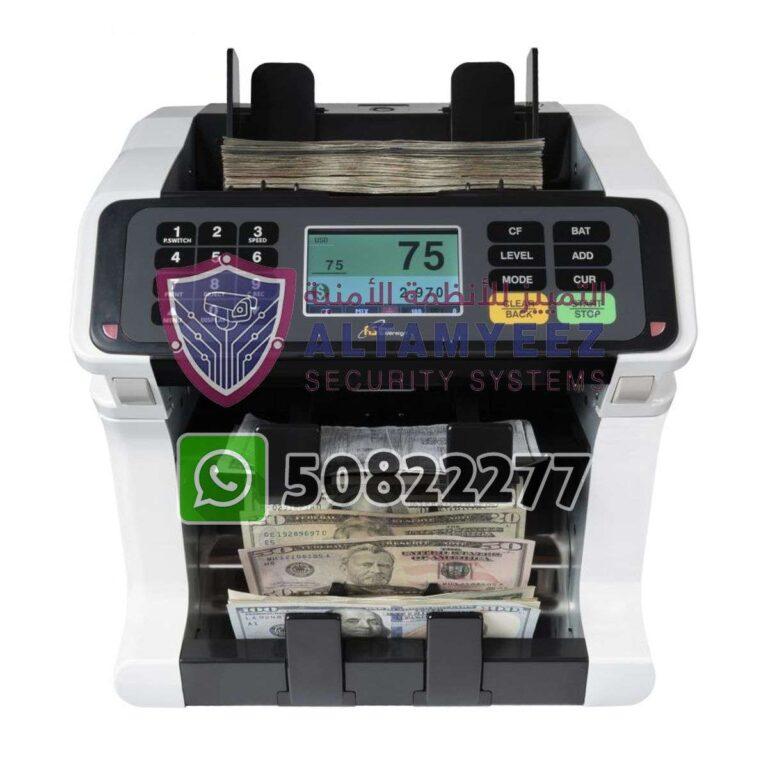 Bill-counter-machines-doha-qatar-110