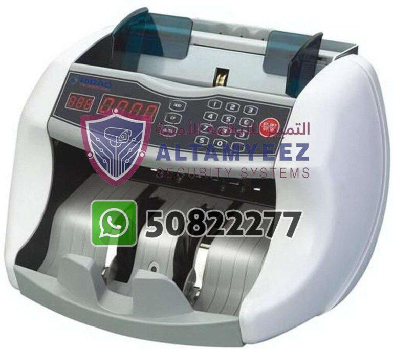 Bill-counter-machines-doha-qatar-111