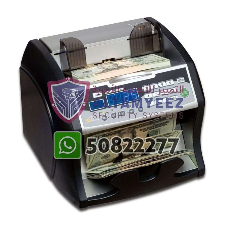 Bill-counter-machines-doha-qatar-112
