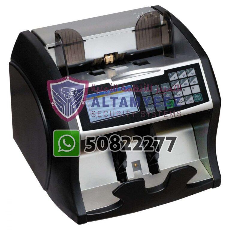Bill-counter-machines-doha-qatar-113
