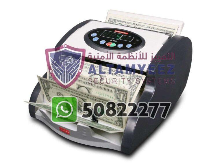 Bill-counter-machines-doha-qatar-114