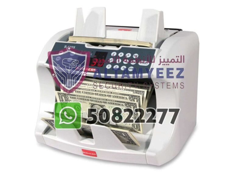Bill-counter-machines-doha-qatar-115
