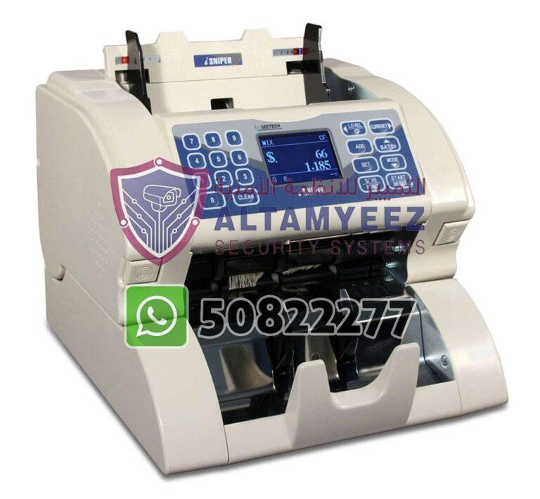 Bill-counter-machines-doha-qatar-116