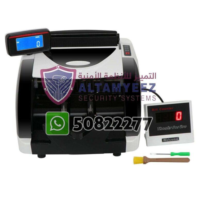 Bill-counter-machines-doha-qatar-120