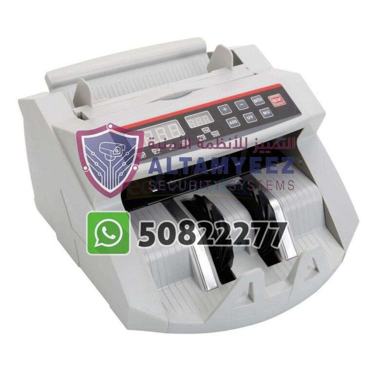 Bill-counter-machines-doha-qatar-121