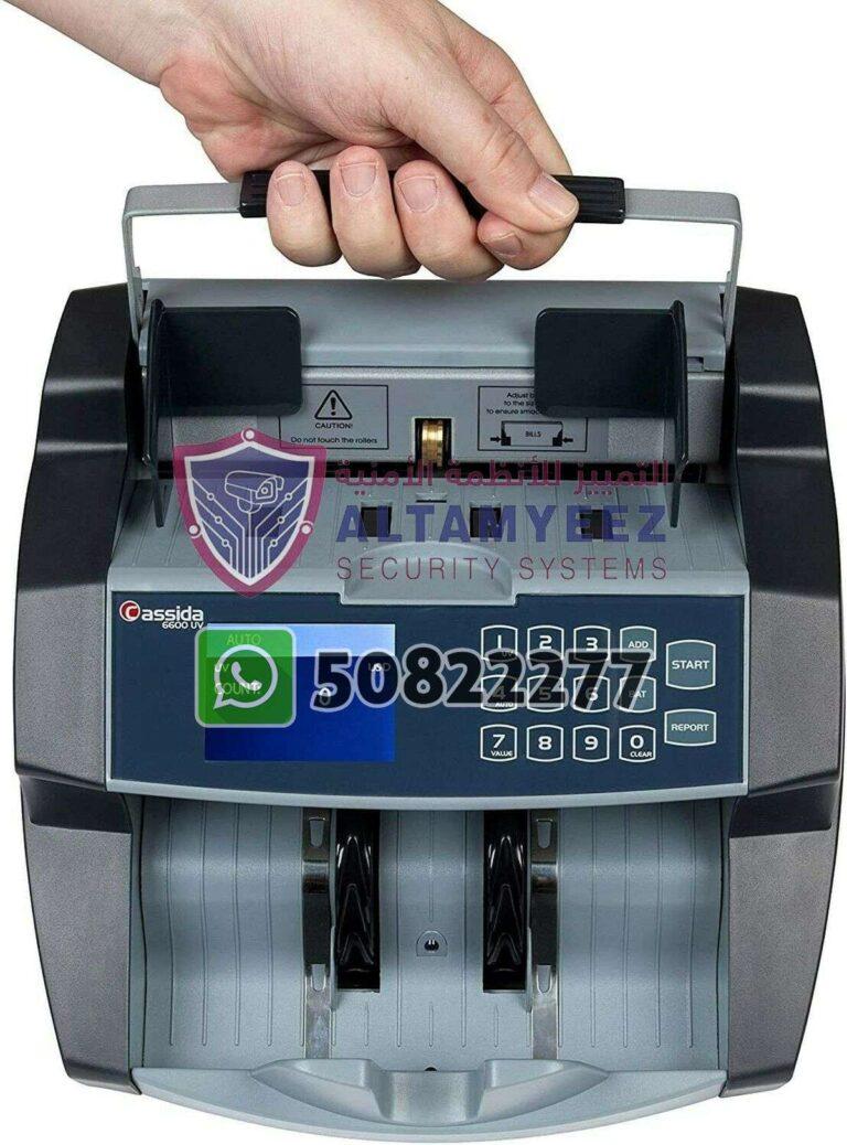 Bill-counter-machines-doha-qatar-122