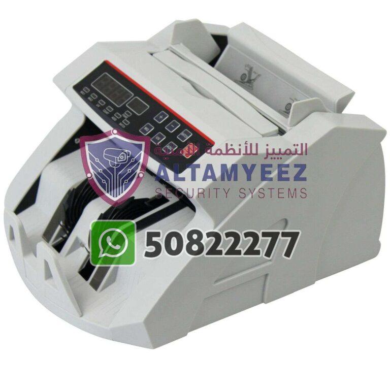 Bill-counter-machines-doha-qatar-123