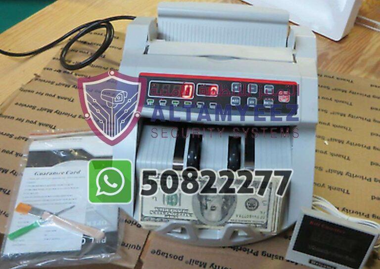 Bill-counter-machines-doha-qatar-124